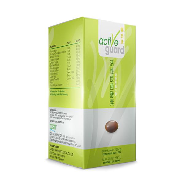 Active Guard Probiotics Softgels