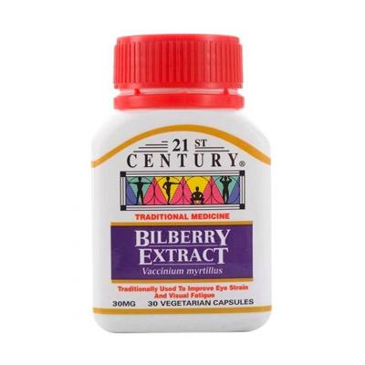 21st century bilberry extract